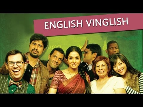 English Vinglish - Theatrical Trailer (German)