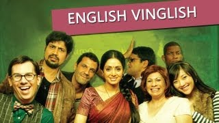 English Vinglish - English Vinglish - Theatrical Trailer (German)