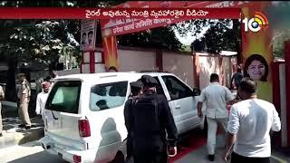 యూపీ మంత్రి సహనా కాళ్ళు మొక్కిన కానిస్టేబుల్..| UP Minister Sahana Hulchul video