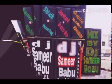 Dafli wale dafli baja dj Sameer babu Shiladih Hazaribag jharkhand Mobile number +198451931624 NEW DJ