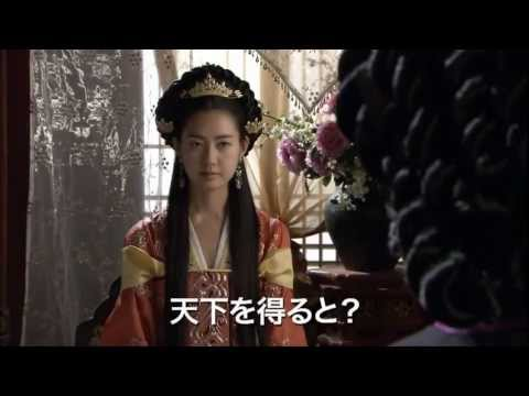 선덕여왕 (善德女王)   Seondeok Yeo Wang   Queen Seon Deok Japanese Trailer video