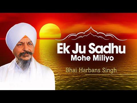 Bhai Harbans Singh - Ek Jo Sadhu Mohe Miliyo - Aatamras Kirtan...