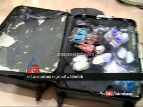 Drugs worth 30 crores seized from Kochi International Airport : FIR 20th Dec 2014