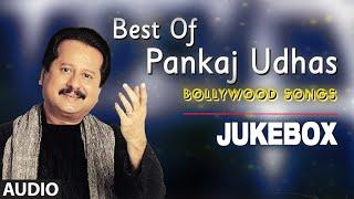 download lagu Best Of Pankaj Udhas Bollywood Songs   Jukebox gratis