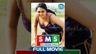 Download SMS (Mem Vayasuku Vacham) Full Movie | Abhinayasri, Mumtaj | Raju Sundaram | Deva 3Gp Mp4