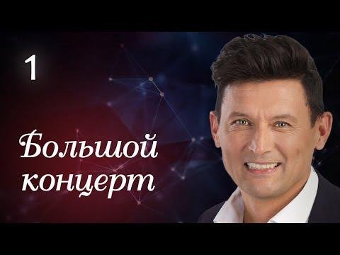 Афиша концертов — Выбирай. ру — Казань