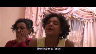 Ethiopian Movie - Yet Nora Movie 2016 (የት ኖራ ሙሉ ፊልም)