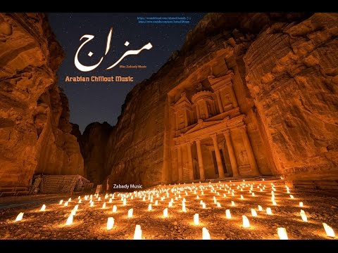 Beautiful Arabian Chillout Music ( 30 min ) - Mazaj | مزاج