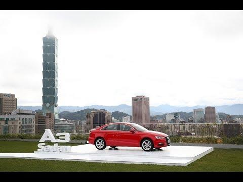 不再只有掀背車 Audi A3 Sedan 發表會