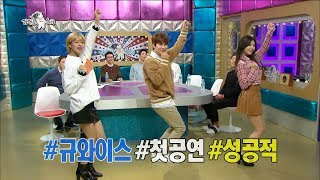 【TVPP】Kyu-Hyun(SuperJunior)- 'Cheer Up' 2X dance , 규현 – 'Cheer Up' 2배속 댄스 @Radio Star