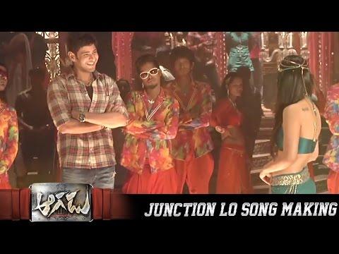 AAGADU - Making of JUNCTION LO Song