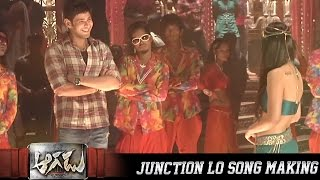 AAGADU - Making of JUNCTION LO Song