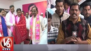 Special Report From Telangana Bhavan, TRS State Executive Meet Ends | Hyderabad