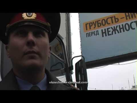 Марш миллионов в Кемерово 15.09.12