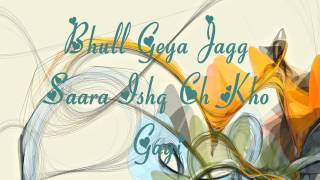 Akhiyan - Rahat Fateh Ali Khan HD 2012 LYRICS ( Happy Aulakh )