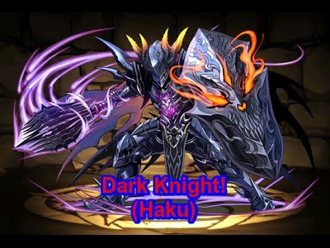 Puzzle and Dragons: Dark Knight! - Legend (Haku)