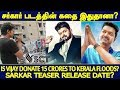 Exclusive: Sarkar Teaser Release Date | Did Thalapathy Vijay Donated 15 Crores To Kerala?