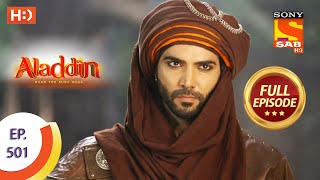 Aladdin - Ep 501 - Full Episode - 29th October 2020