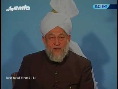 Urdu Tarjamatul Quran Class #123, Surah Yusuf V. 31-53, Islam Ahmadiyyat video