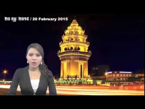 CNRP Daily news 20 February 2015 | Khmer hot news | khmer news | Today news | world news