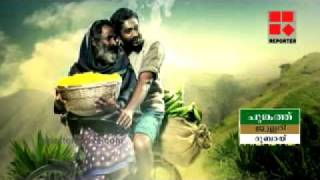 Ordinary - ORDINARY malayalam movie trailer_ Kunchacko Boben & Ann Augustine