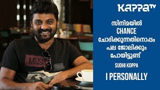 Sudhi Koppa - I Personally - Kappa TV
