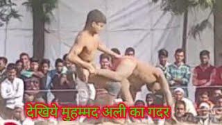 मुहम्मद अली उर्फ बिजली  पहलवान vs  काला पहलवान कुश्ती मुकाबला प्रतियोगिता लाडा पुल