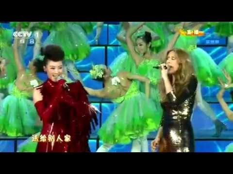 Cline Dion performs in Chinese on China's CCTV New Year Gala 