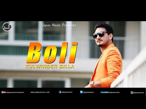 Boli | Kulwinder Billa | Full Audio Song | Japas Music video