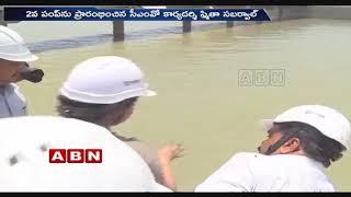 Smitha Sabarwal launches Second Motor wet run at Kaleshwaram