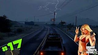 Прохождение GTA V | Увидел грозу - набил ТАТУ ! #17