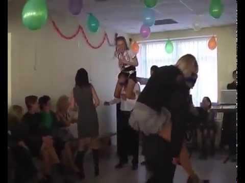 Самый веселый конкурс на свадьбе