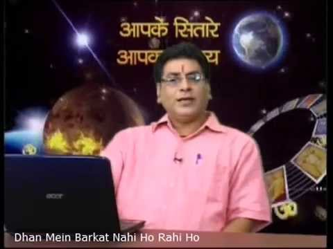 Dhan Mein Barkat Nahi Ho Rahi Ho