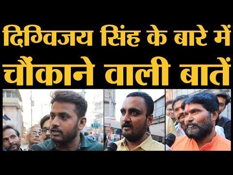 MP Election, Bhopal की ये बहस हर BJP और Congress वाले को देखनी चाहिए | Lallantop Chunav