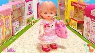 メルちゃんの1日 まちにお出かけ編 / A Day In The Life of Mell-chan Doll
