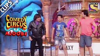 Krushna, Sudesh & Siddharth Play The Khan Brothers | Comedy Circus Ke Ajoobe