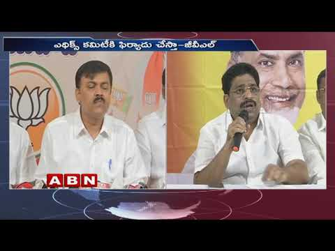 War Of Words Between GVL Narasimha Rao And Buddha Venkanna Over CM Ramesh Issue