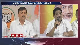War Of Words Between GVL Narasimha Rao And Buddha Venkanna Over CM Ramesh Issue