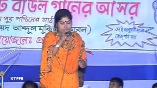 Bangladeshi Singer:  Jalai Jalai Ongho Jolere.