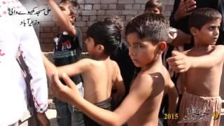 Highlights Markzi Jaloos 9 Muharram 2015