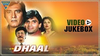 Dhaal Hindi Movie Video Songs Jukebox || Vinod Khanna, Sunil Shetty, Gautami || Eagle Hindi Movies