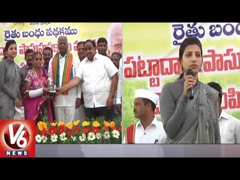 Kadiyam Srihari And Collector Amrapali Distributes Passbooks And Cheques To Farmers | Warangal | V6