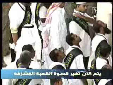 Kiswa (Cloth Covering on Kabah) Changed