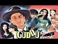 Шахрукх Кхан фильм Самоотверженная любовь 1995г Индия mp3