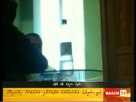 Sheikh Shaheem sex scandal via RaajjeTV