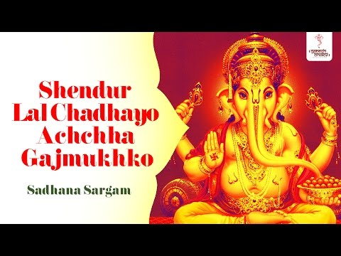 Shendur Lal Chadhayo - Ganesh Aarti - Ganpati song & Mantra