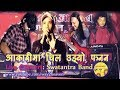 Aakashaima Chil Udyo Fanana    Live Concert By Swatantra    Gloomy Guys    way2heaven 2018