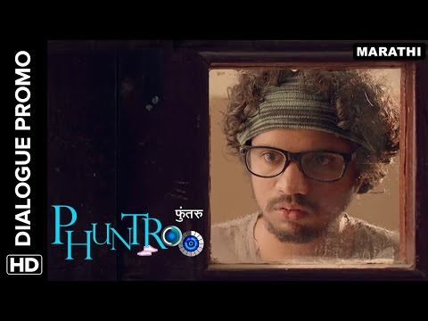 Madan Builds His Dream Girl | Phuntroo | Dialogue Promo