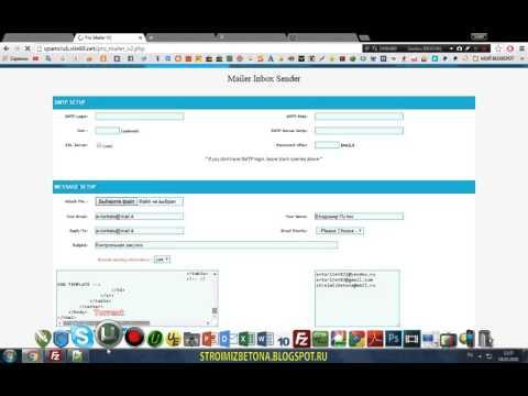 Массовая рассылка [БЕЗ SMTP] серверов через PHP скрипт