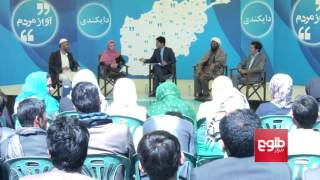 PEOPLE'S VOICE: Daikundi Residents Share Their Challenges